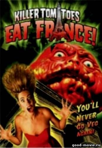 Постер Помидоры-убийцы съедают Францию!