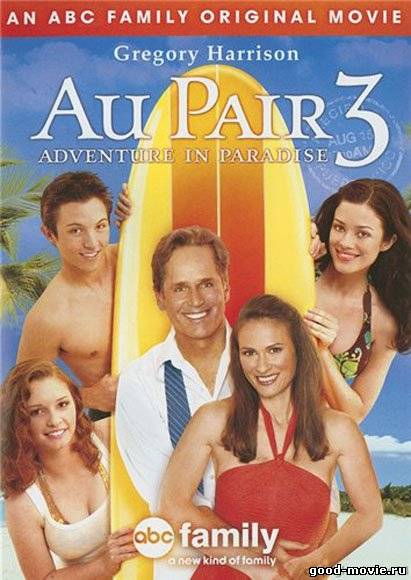 Постер Няня 3: Приключения в Раю