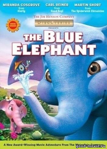 Постер Король Слон (Голубой слонёнок)