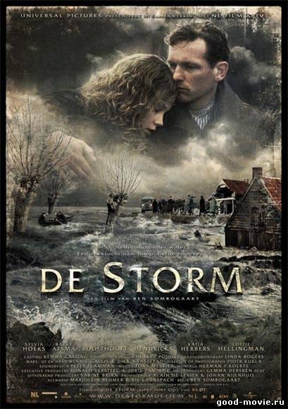 Постер Шторм (2009)