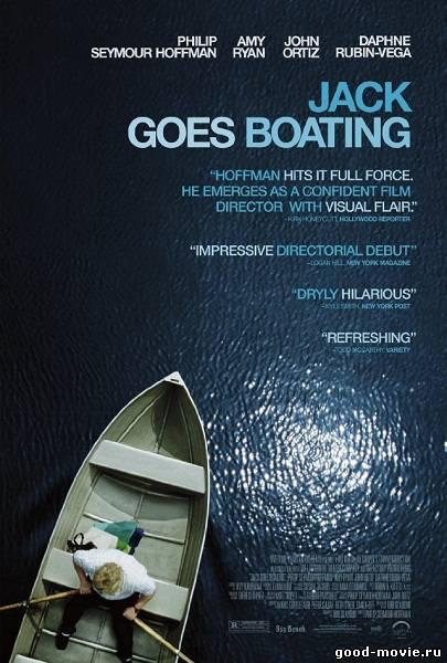 Постер Джек отправляется в плаванье