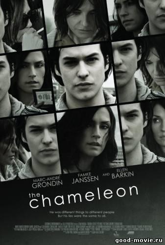 Постер Хамелеон (2010)