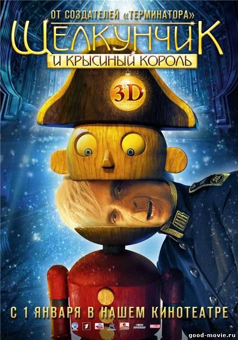 Постер Щелкунчик и Крысиный король