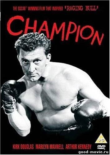 Постер Чемпион (1949)