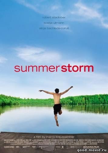 Постер Летний шторм
