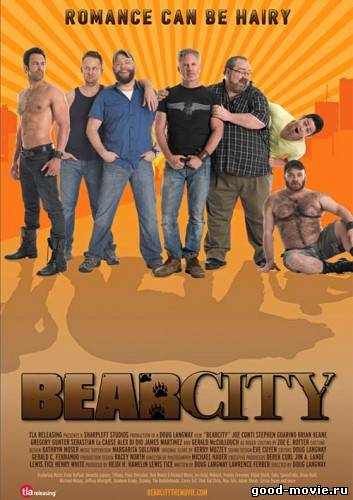 Постер Медвежий город