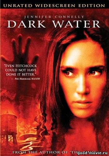 Постер Тёмная вода