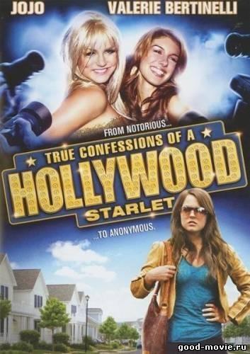 Постер Признания голливудской старлетки