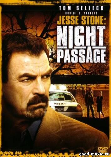 Постер Джесси Стоун: Ночной визит