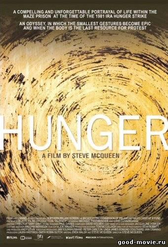 Постер Голод (2008)