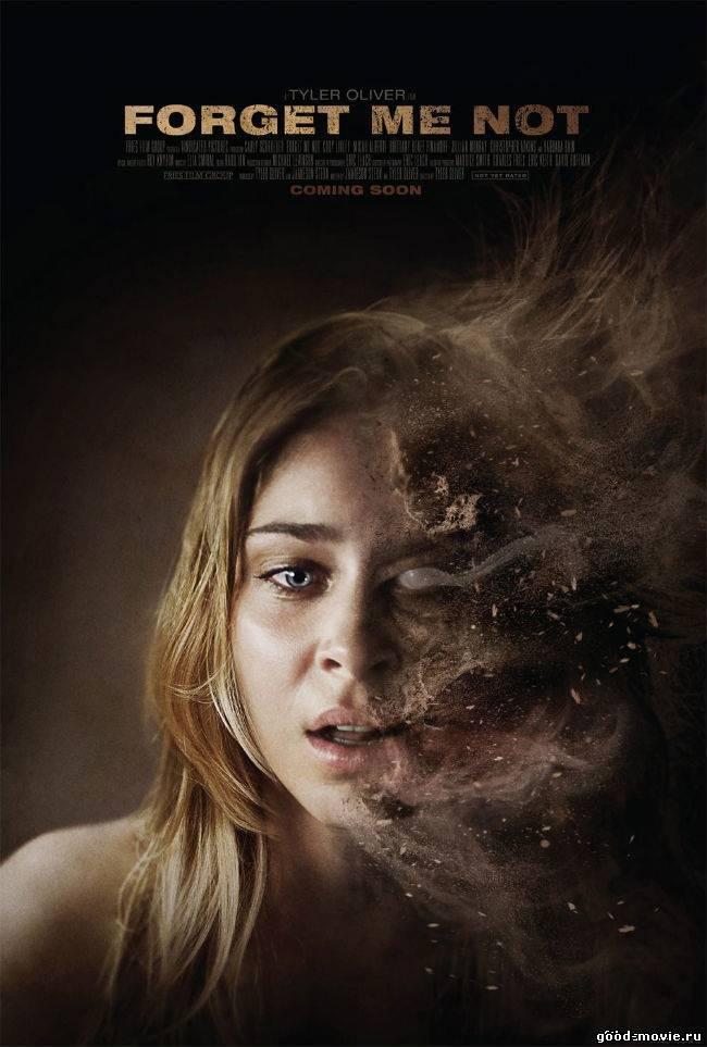 Постер Незабудка (Не забывай меня)