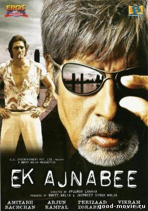 Постер Телохранитель (Индия, 2005)