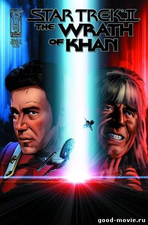 Постер Звездный путь 2: Гнев Хана