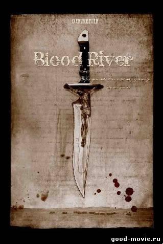Постер Кровавая река