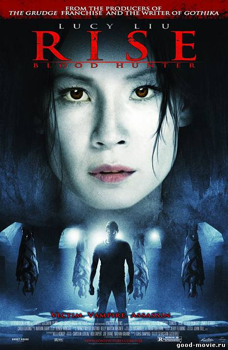 Постер Вампирша (2007)