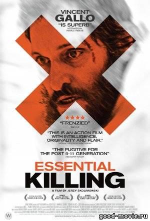 Постер Необходимое убийство