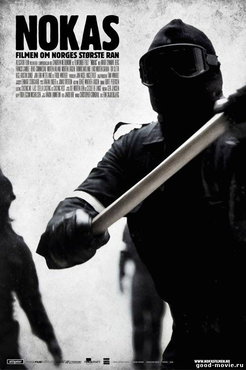 Постер Большое скандинавское ограбление (2010)