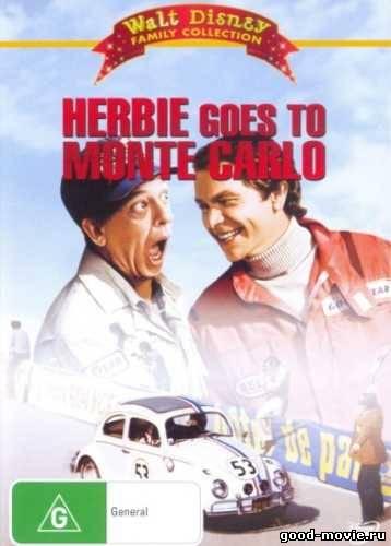 Постер Ограбление в Монте-Карло