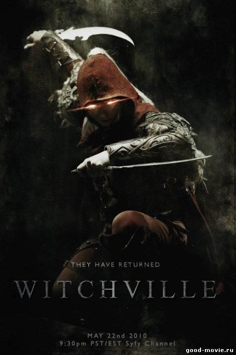 Постер Уитчвилль: Город ведьм