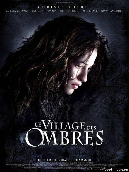 Постер Дьявольская деревня