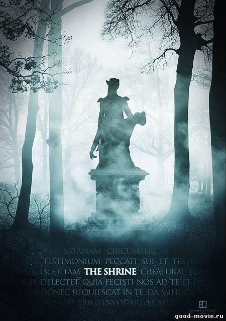 Постер Гробница