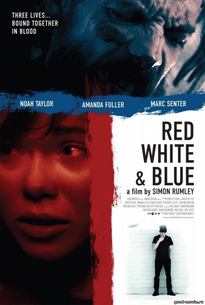 Постер Красный Белый и Синий