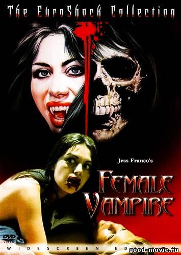 Постер Вампирша (1975)