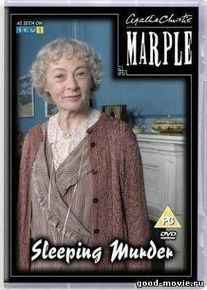Постер Мисс Марпл: Забытое убийство