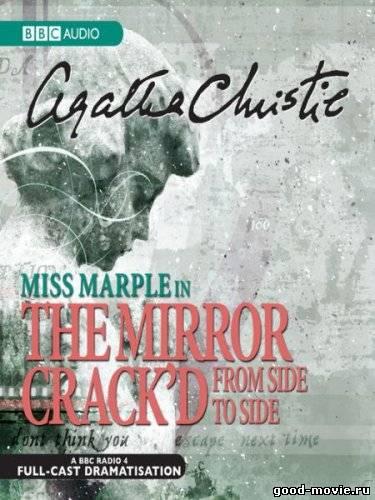 Постер Мисс Марпл: Разбитое пополам зеркало