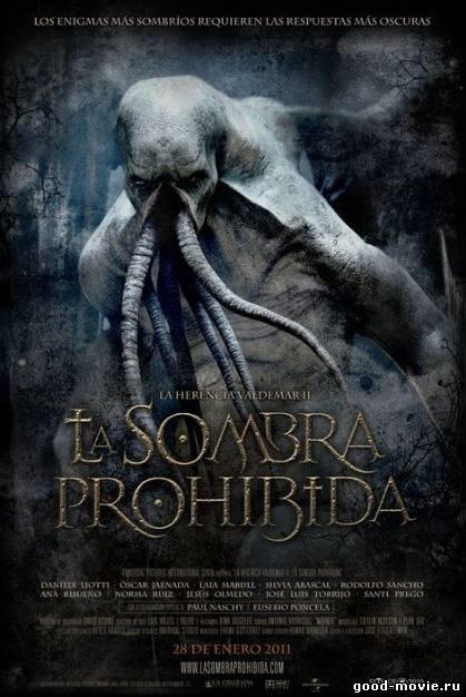 Постер Наследие Вальдемара 2: Там, где обитают тени