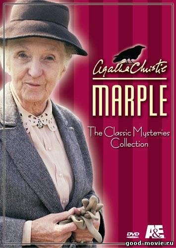 Постер Мисс Марпл: Отель «Бертрам» (детектив, 2007)