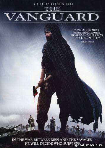 Постер Авангард