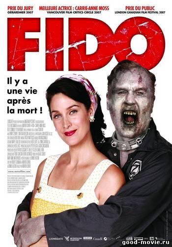 Постер Зомби по имени Фидо
