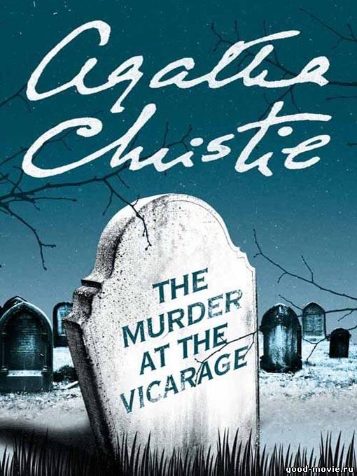 Постер Мисс Марпл: Убийство в доме викария (1986)