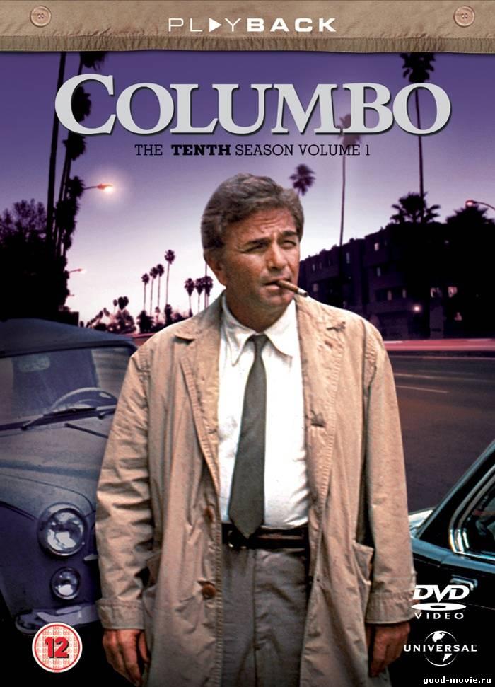Постер Коломбо: Коломбо отправляется в колледж