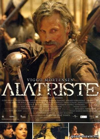 Постер Капитан Алатристе