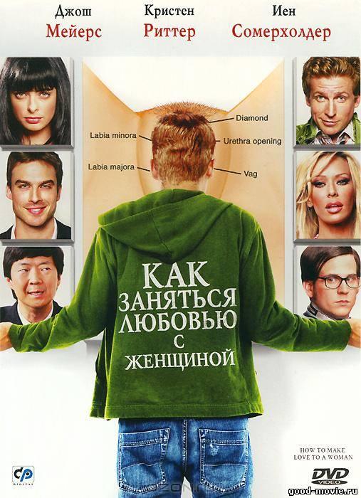 смотреть фильм с любовью