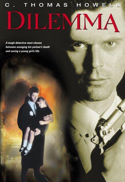 Постер Дилемма (С. Томас Хауэлл, 1997)