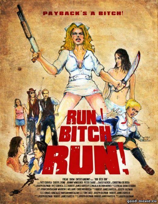 Постер Беги, сука, беги