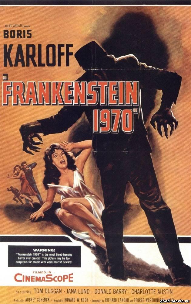 Постер Франкенштейн – 1970