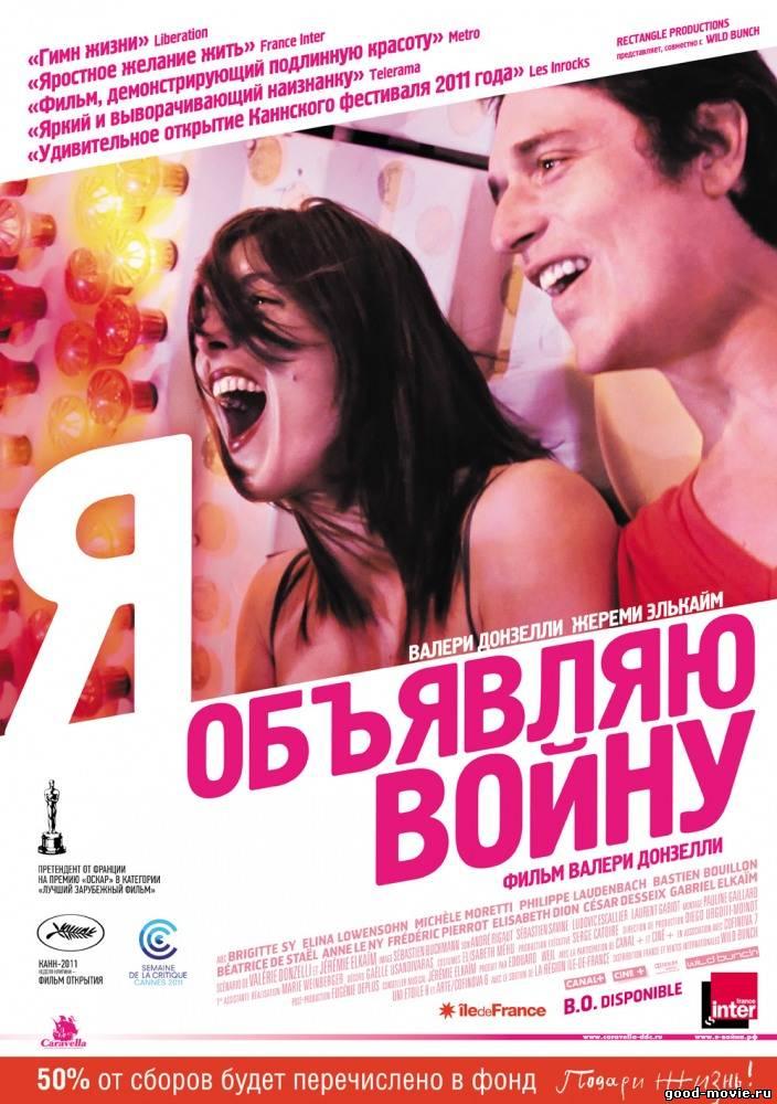 фильм в погоне за счастьем онлайн смотреть бесплатно: