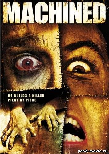 Постер Гибрид (США, 2006)