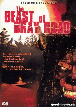 Постер Зверь (ужасы, 2005)