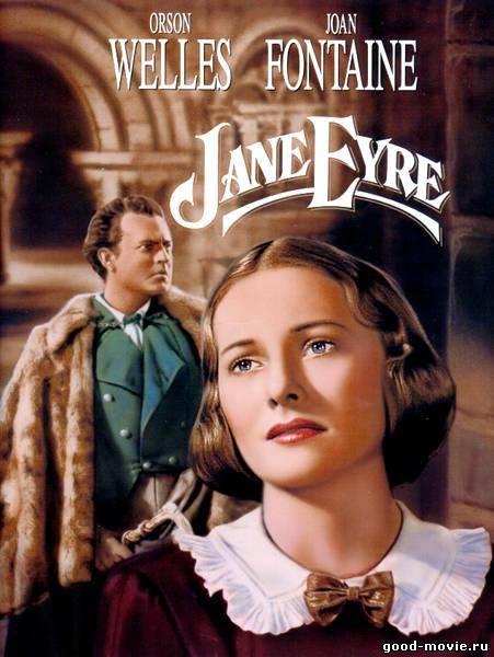 Постер Джейн Эйр (Роберт Стивенсон, 1943)