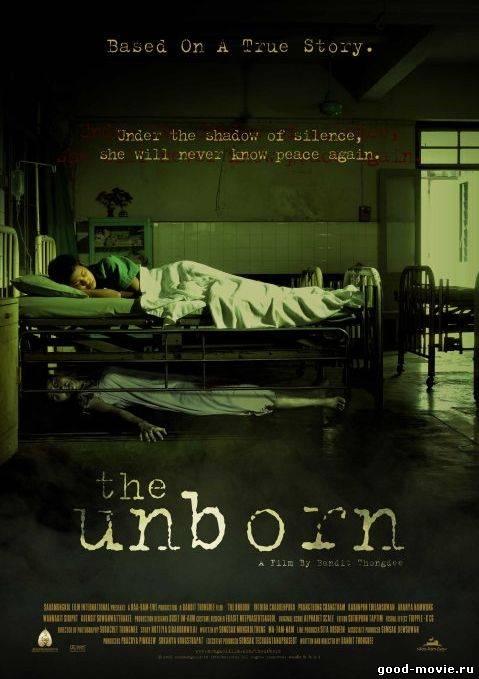 Постер Неродившийся ребенок
