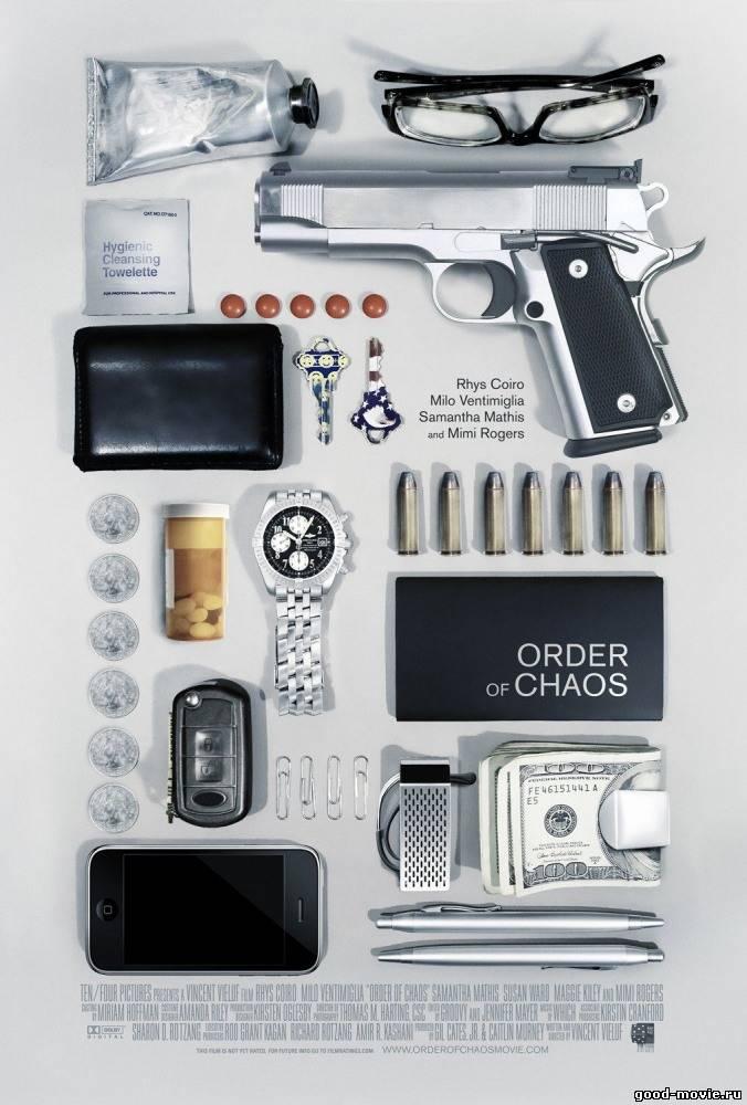 Постер Теория хаоса (триллер, 2010)