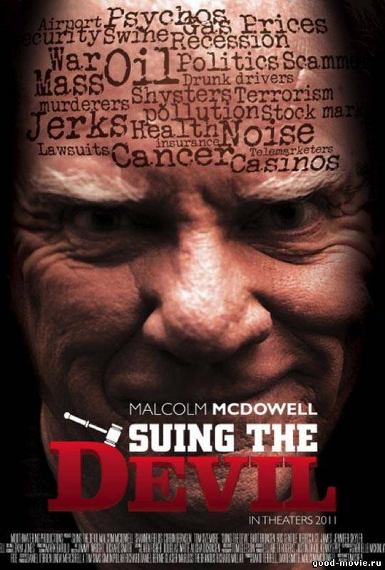 Постер Истец дьявола