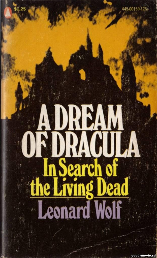 Постер Я мечтаю о Дракуле
