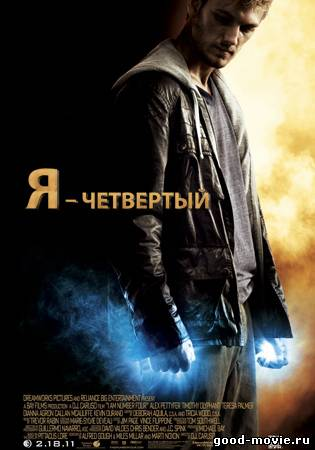 Постер Я – Четвёртый