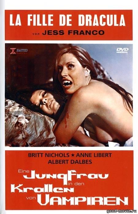 Постер Дочь Дракулы (1972)